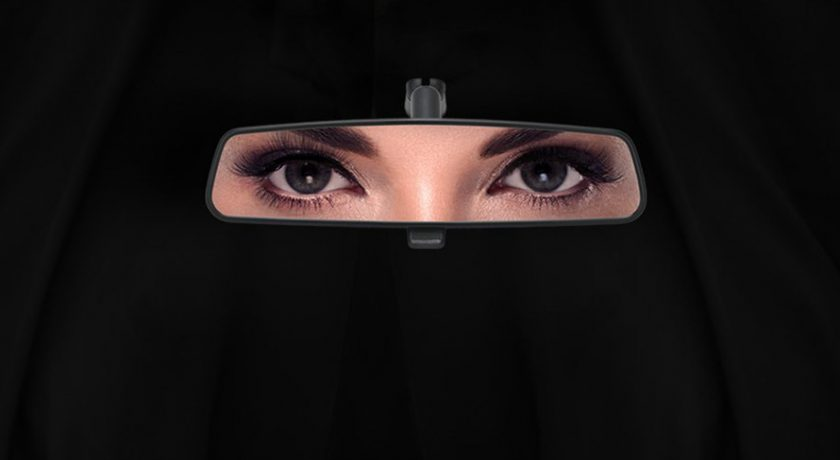 Ford+released+a+new+advertisement+in+response+to+the+lift+on+the+ban+of+Saudi+Arabian+women+driving.+