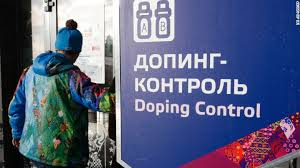 Russian athletes found with unprecedented levels of doping(Photo courtesy of CNN)