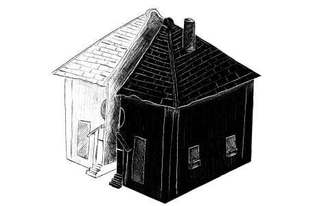 The illustration depicts the appearance of a house divided during the holidays.